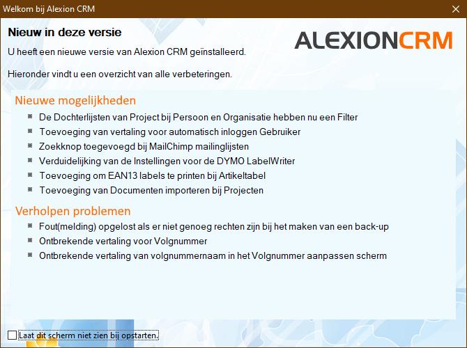 Nieuw in deze versie van Alexion CRM